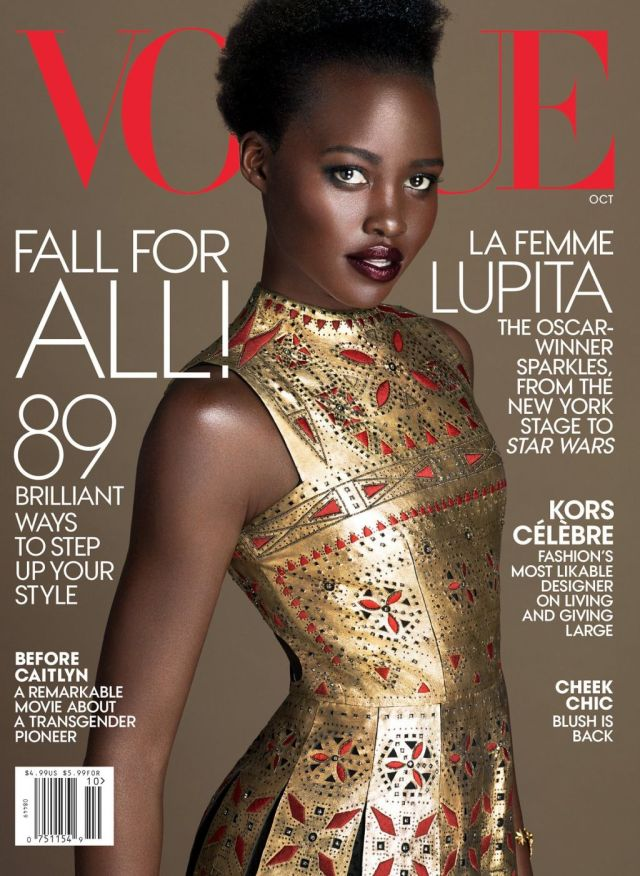 Lupita-Nyongo-for-Vogue-October-2015-BellaNaija-September-2015009